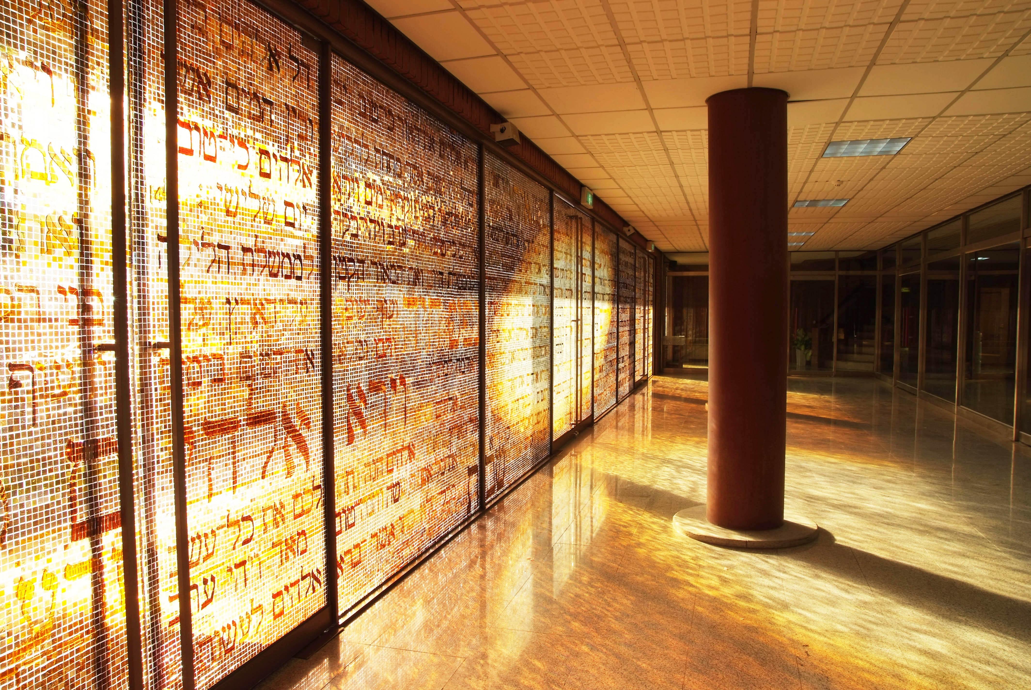 손승희, 부산 가톨릭 대학교  신학대학  천지창조의 말씀, antique glass, 2008