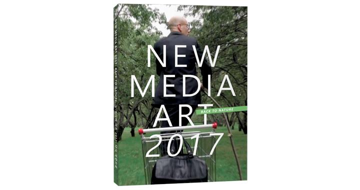 [Book] New Media Art 2017: Back to Nature: 뉴 미디어 아트 2017: 다시 자연으로