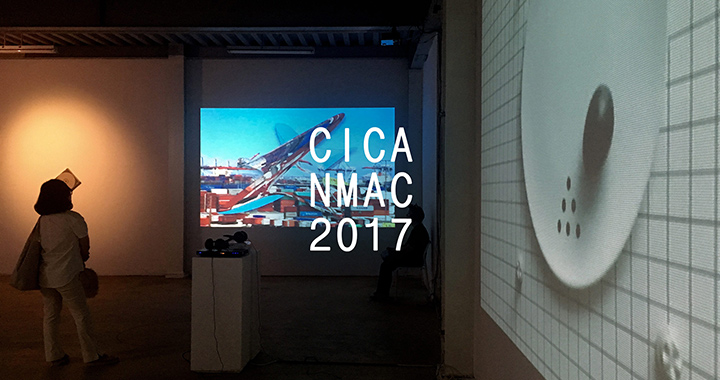 CICA New Media Art Conference 2017