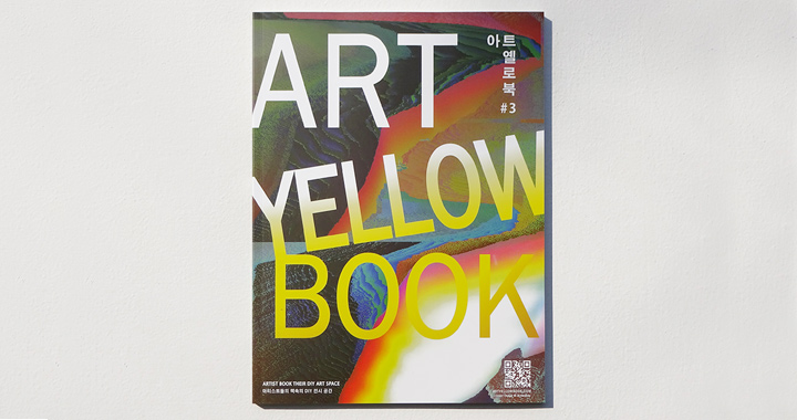 Art Yellow Book #3 Now Available on Amazon