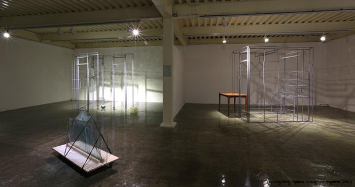 Euyoung Hong Solo Exhibition: Spaces Through the Negative